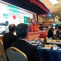 第27回 榛南経済人賀詞交歓会